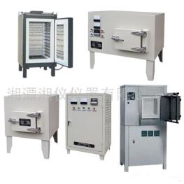 节能式快速升温电炉