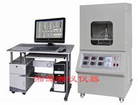 heat conductivity tester (plate heat flow meter law)