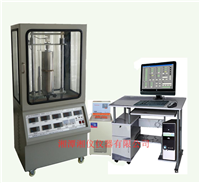 DRL - II Thermal conductivity tester(thermal current law)