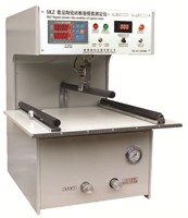 SKZ-10000A Ceramics brick crack modulus measure instrument
