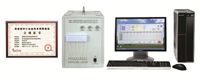 GKF-VIII  Chemical analyzer